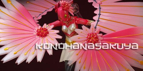 darts_konohana034.jpg