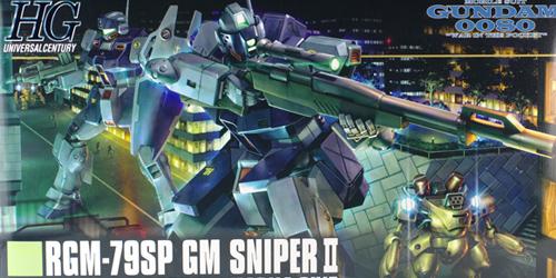 hguc_sniper002.jpg