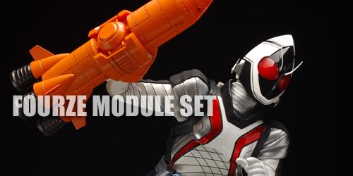 pbm_module024.jpg