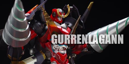 riobot_gurren062.jpg