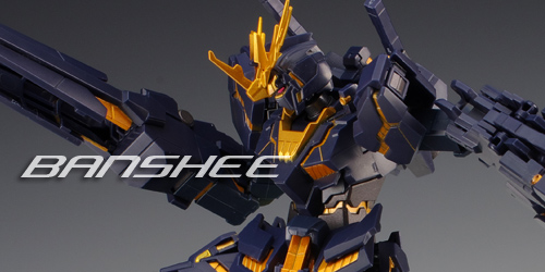 robot_banshee044.jpg