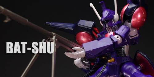 robot_bat-shu045.jpg