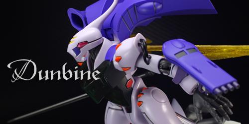 robot_dunbine039.jpg