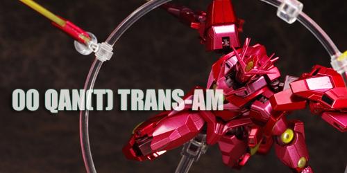 robot_qanttransam034.jpg