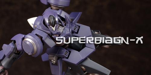 robot_superbia039.jpg