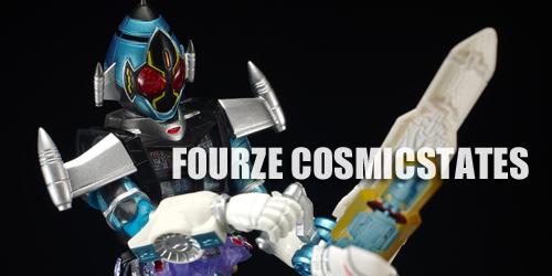 shf_cosmic030.jpg