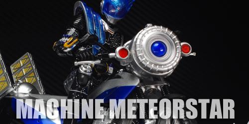 shf_meteorstar024.jpg