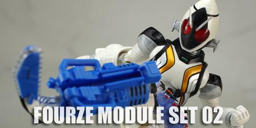 shf_module2026.jpg