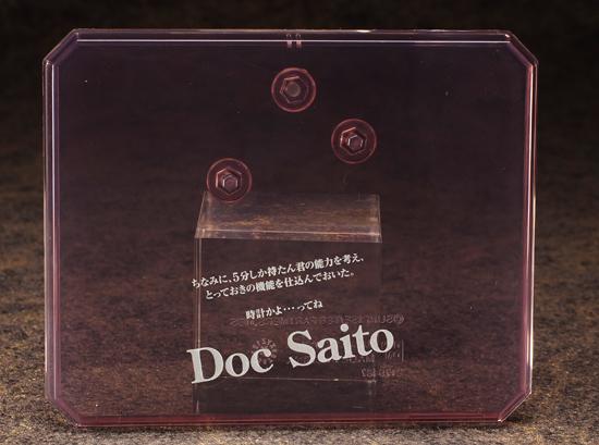 shf_saito002.jpg
