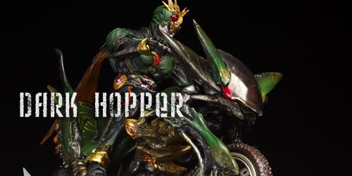 sic_darkhopper023.jpg