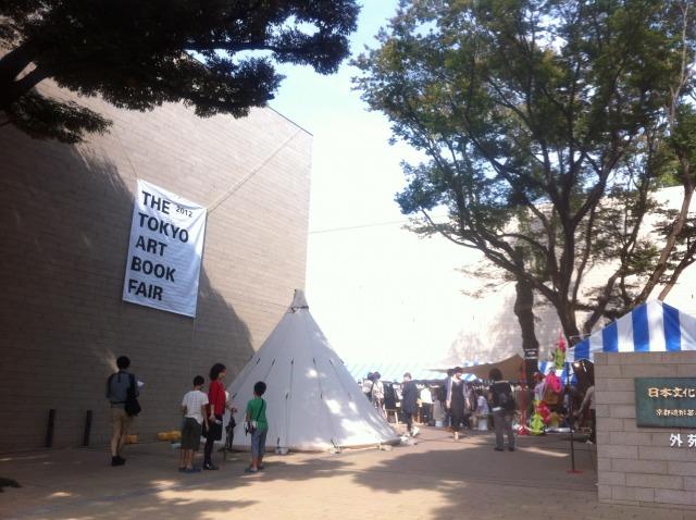 東京アートブックフェア2012