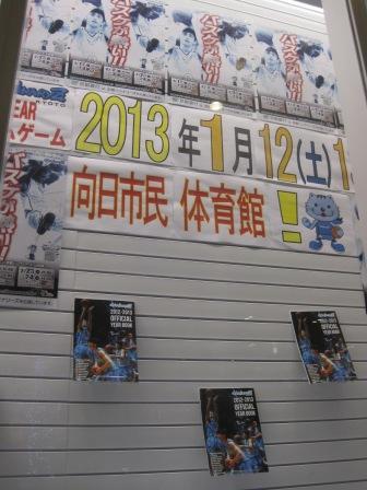 大垣書店イオン京都店