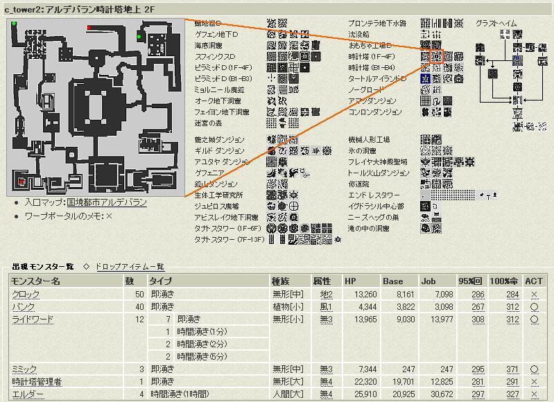 育成201211(セージ)002