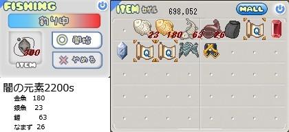 5.闇の元素¥2200s