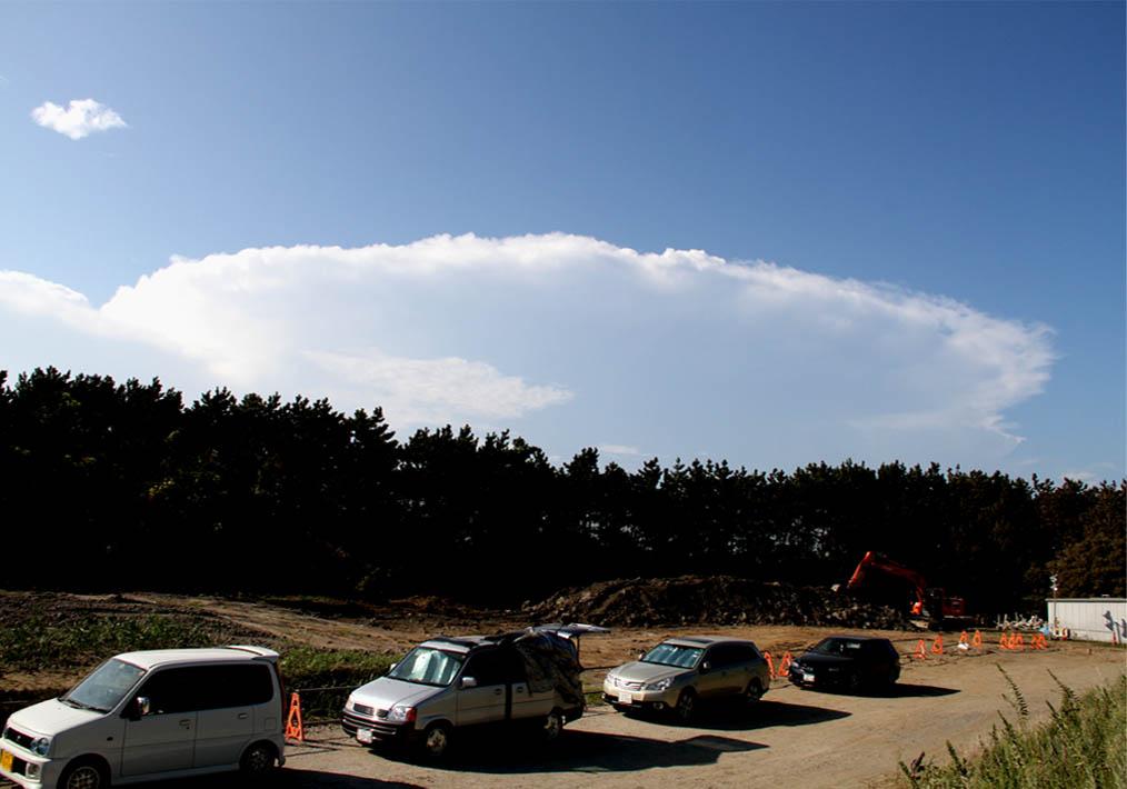 9月1日の関東中部の大雨とカナトコ雲(2)