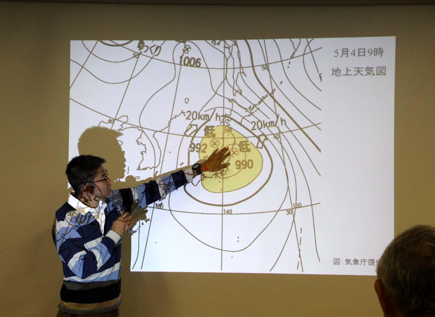 山岳気象セミナー(5)