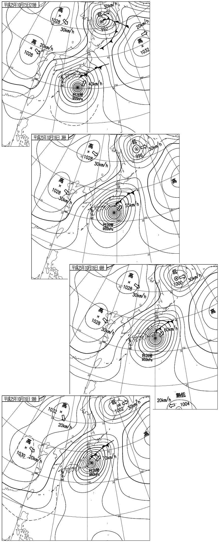 地上天気図 15日21時、16日03、06、09時