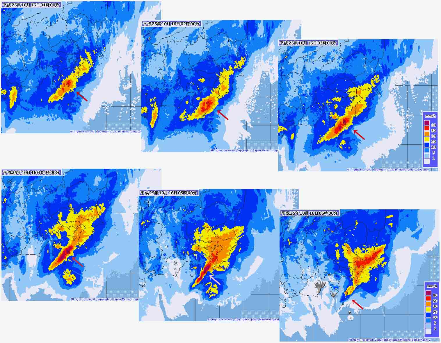 解析雨量 16日01時~06時 関東