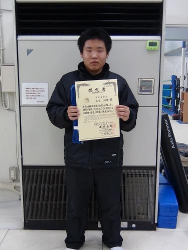 201412shinsakai.jpg