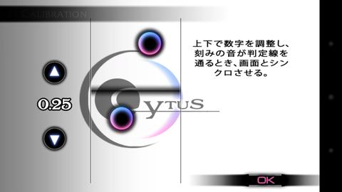 Screenshot_2014-02-10-11-45-54.png