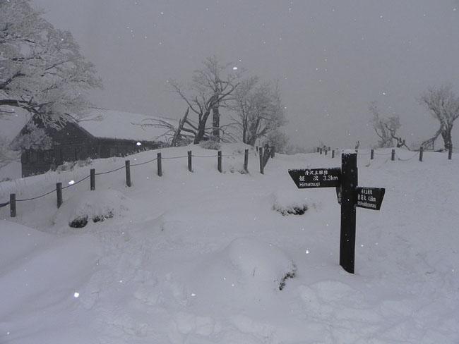 A006-12:47蛭ヶ岳