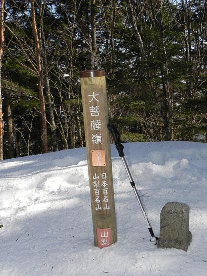 A007-14-11:35大菩薩嶺