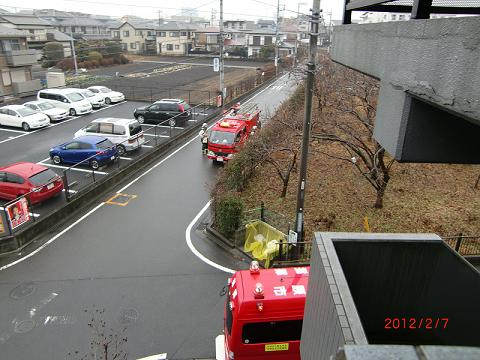 消防車、到着