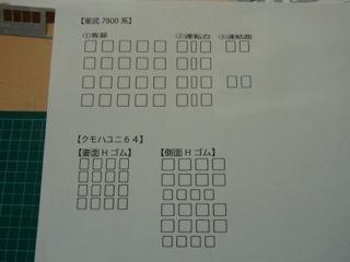 RIMG0016_2.jpeg