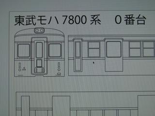 RIMG0068.jpeg