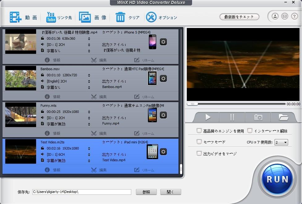 mshot-jp.jpg