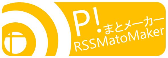 rssmatomaker.png