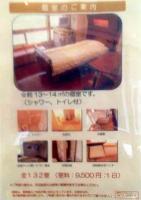 入院個室1