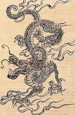 250px-Japanese_dragon,_Chinese_school,_19th_Century