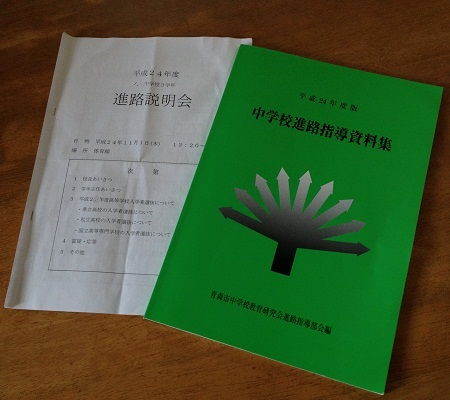 2012-11-01.jpg