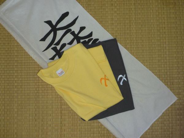 0929kobayakawa2.jpg