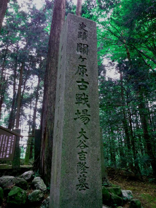吉継のお墓