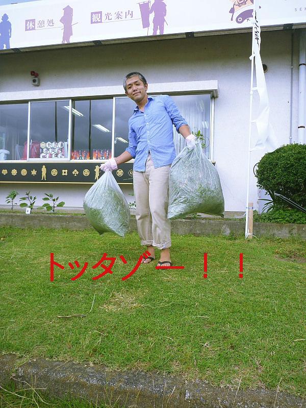 草刈@笹尾山交流館