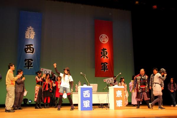 2012関ファン1639