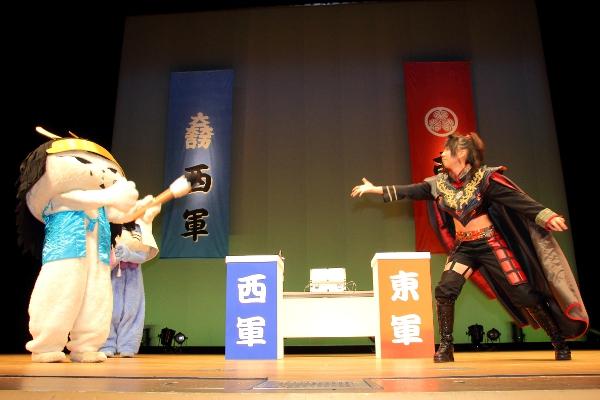 2012関ファン1716