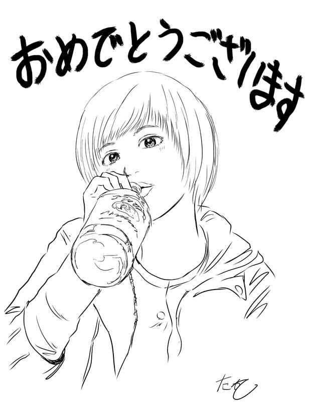 nenga001a.jpg