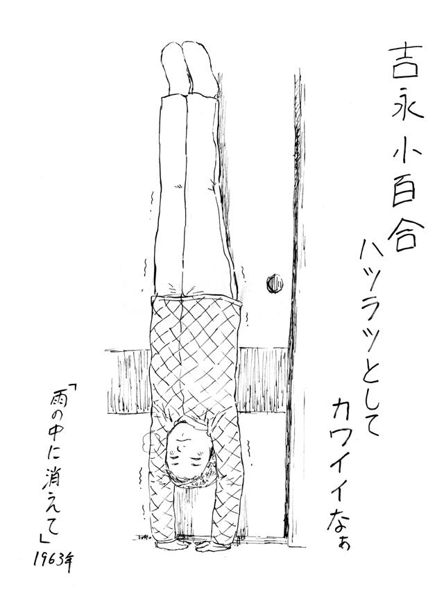 yosinaga1.jpg