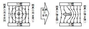 jikai1.jpg