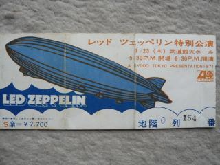 Led Zeppelin チケット