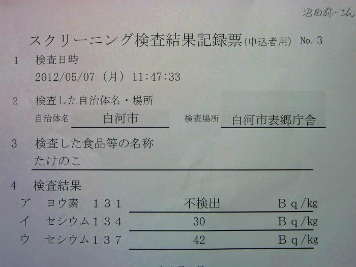 P1010331.jpg