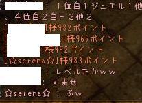120816.jpg