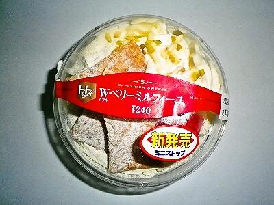 foodpic2343039.jpg