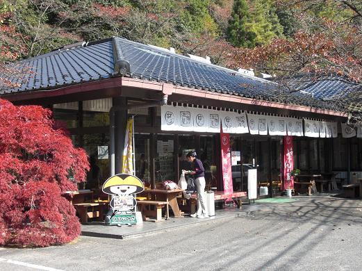 小瀬川温泉