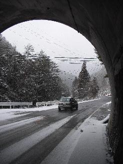北山トンネルからの眺め