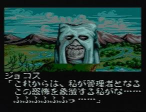 アフターハルマゲドン外伝 魔獣闘将伝エクリプス