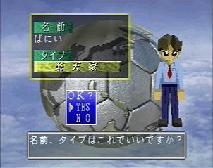 日本代表チームの監督になろう!